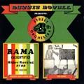 SCIENTIFIC HIGHER RANKING + YUH LEARN. Artist: Dennis Bovell  4th Street Orchestra. Label: EMI
